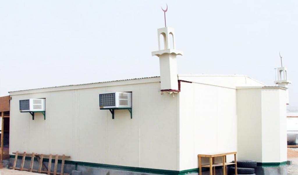 Portable Mosque